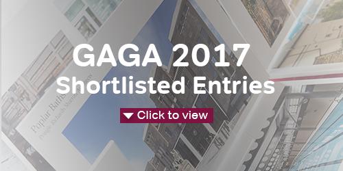 gaga-2017-shortlist-